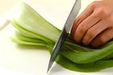 チンゲンサイのツナ炒めの下準備1