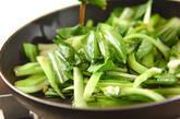 チンゲンサイのツナ炒めの作り方3