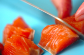 鮭のフライの作り方1