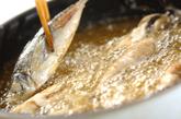 小アジのカリッと唐揚げの作り方1