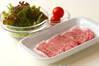 豚肉のショウガ焼きの作り方の手順1