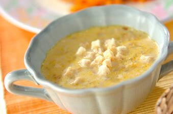 つぶつぶカボチャのスープ