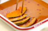 ナスとカボチャの揚げ浸しの作り方7