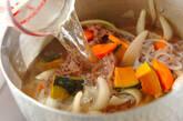 肉カボチャの作り方2