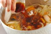 肉カボチャの作り方3