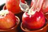 焼きリンゴの作り方の手順5