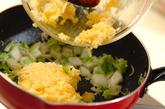 塩もみ白菜とジャコのチャーハンの作り方3