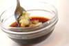 サンマ丼の作り方の手順4