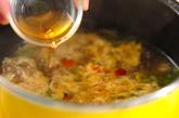 春雨中華スープの作り方3