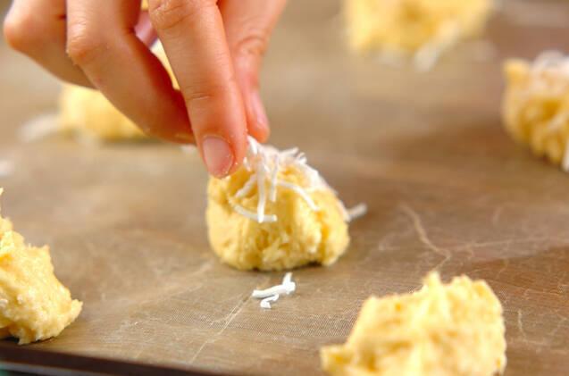 簡単ジャムクッキーの作り方の手順5