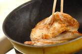 コブサラダのオーロラソースがけの作り方4