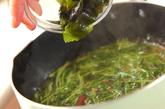 豆苗のスープの作り方2