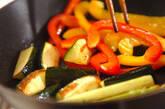野菜のソテーの作り方2