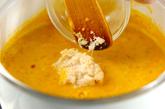 食べるカボチャのポタージュの作り方4