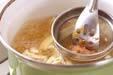 ジャガイモのみそ汁の作り方の手順5