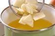 ジャガイモのみそ汁の作り方4