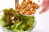 グリーンサラダ の作り方1