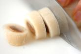 イカ肝ルイベの作り方5