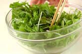 水菜のチョレギサラダの作り方5