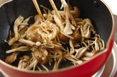 炒めキノコの甘酢和えの作り方1