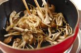 炒めキノコの甘酢和えの作り方5