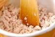 肉みそ豆腐田楽の作り方1