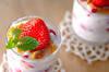 イチゴミルクデザートの作り方の手順