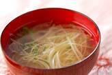 ジャガイモ素麺汁