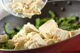 ゴーヤと豚バラ肉の塩炒めの作り方2