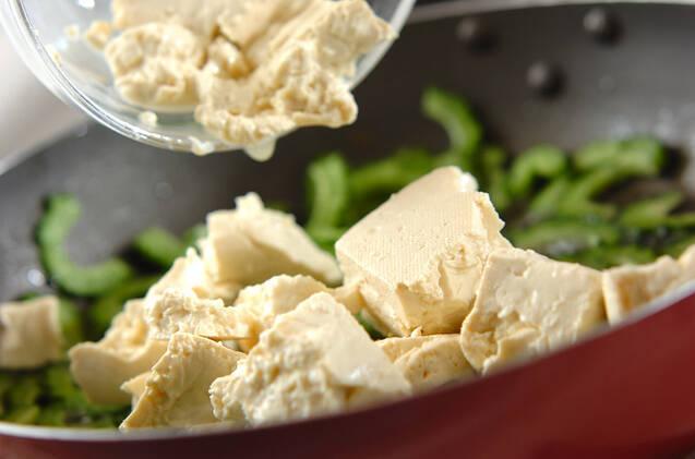 ゴーヤと豚バラ肉の塩炒めの作り方の手順8