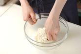 カラフル水餃子の作り方1