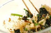青菜と油揚げのゴマ和えの作り方4