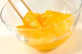 オレンジゼリーの作り方2