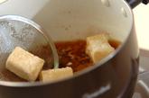 揚げ高野豆腐のそぼろ煮の作り方3