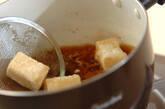 揚げ高野豆腐のそぼろ煮の作り方4