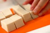 揚げ高野豆腐のそぼろ煮の下準備1