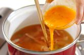 ソラ豆と卵のスープの作り方1