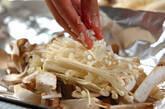 キノコの旨味たっぷり!ヘルシー簡単ホイル蒸しの作り方7