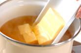 卵豆腐のお吸い物の作り方4