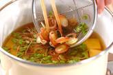 卵豆腐のお吸い物の作り方5