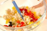 玄米サラダの作り方4