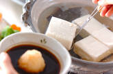 湯豆腐の作り方12