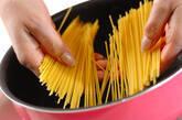 和風鮭キノコスパゲティーの作り方2