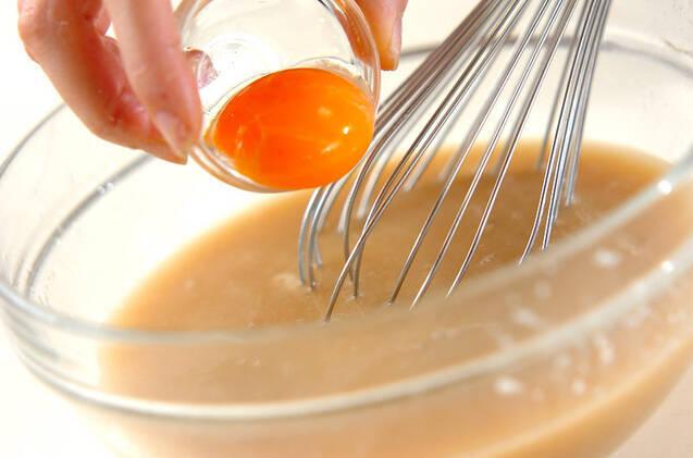 とろろ汁の作り方の手順4