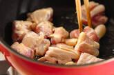 鶏肉とジャガイモのトマトチーズ煮の作り方2
