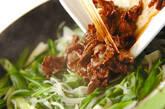 豆腐ステーキの作り方9