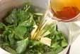 油揚げと青菜の炒め煮の作り方2