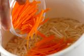ワカメのスープの作り方1