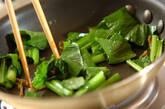 小松菜とザーサイの炒めものの作り方3