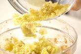 サツマイモと豆腐のサラダの作り方1